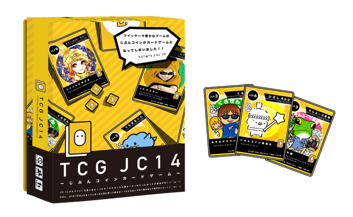 """""""TCG JC14"""" -  CARD GAME PACKAGE"""