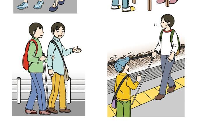 「たのしく覚えよう!はじめての手話と点字 耳と目の障害を知ろう」(金の星社)