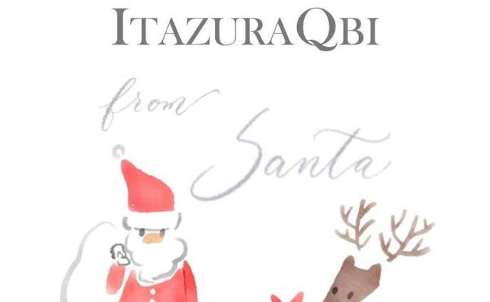 クリスマスパッケージデザイン