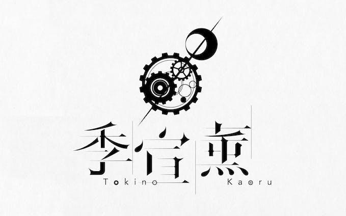 季宣薫_logo