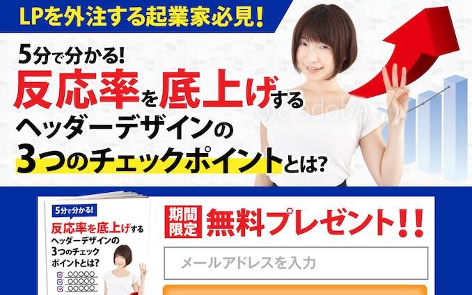 【バナー】ビジネス系バナー:PC