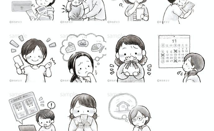 【連載】学研教室月刊冊子「smile」挿絵(2019年度)