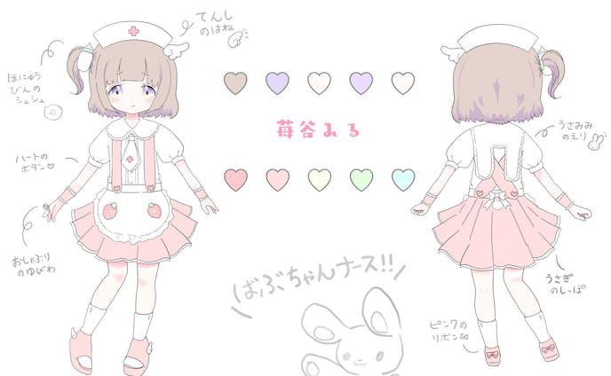 キャラクターデザイン「苺谷みる」