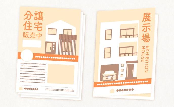 チラシ/パンフレット/小冊子/DM など