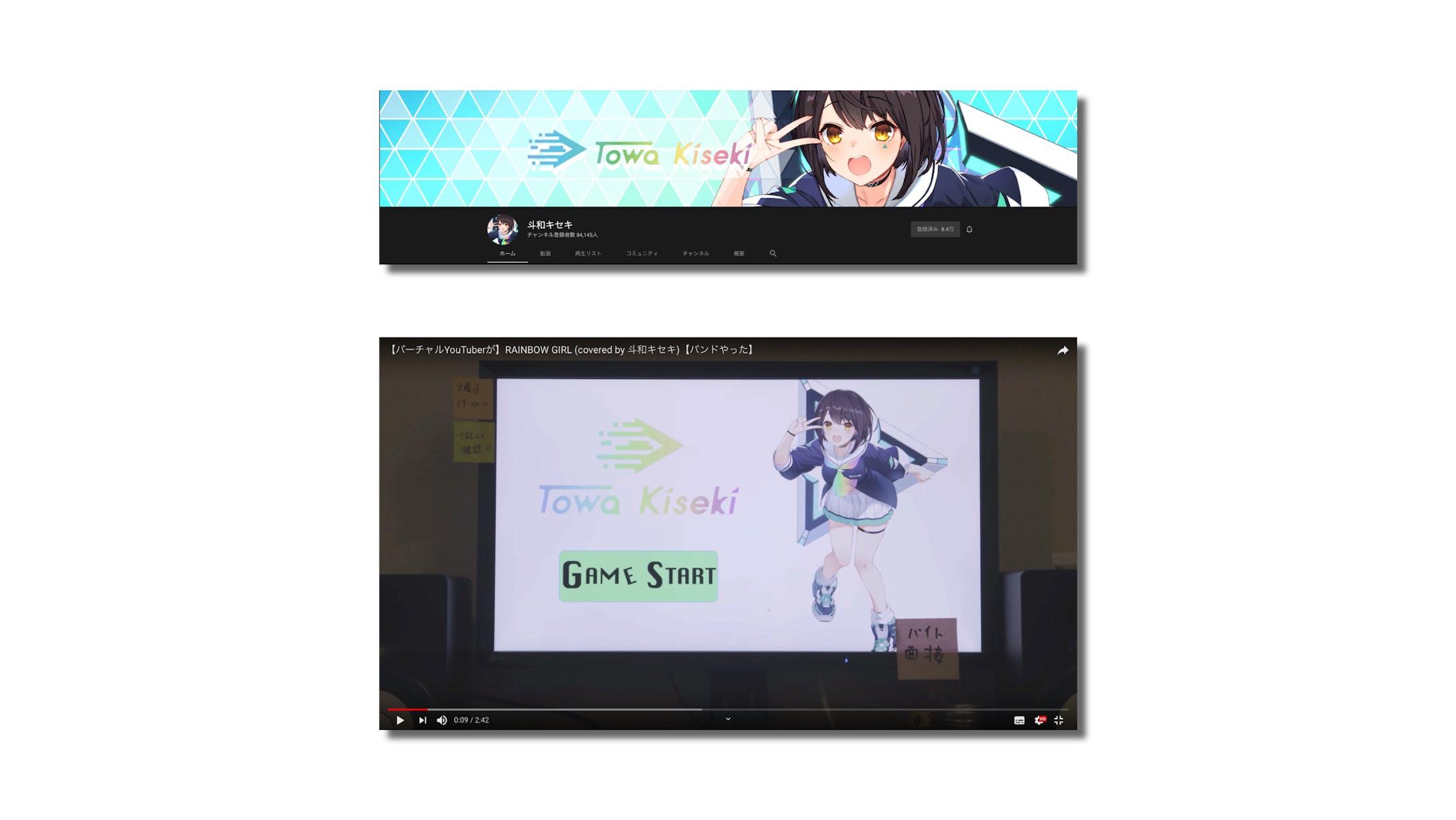 "Virtual YouTuber ""斗和キセキ"" - Logo Design-5"