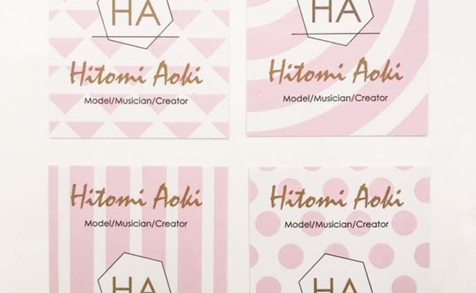 名刺 Hitomi Aoki