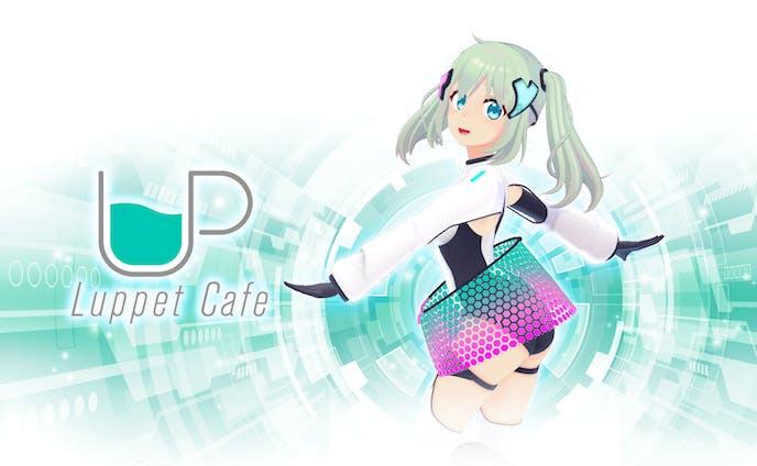 Luppet Cafe バーテーンダー