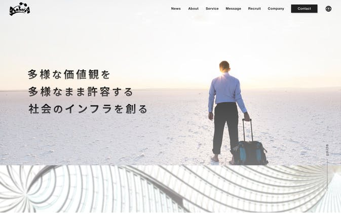 【コーポレートサイト】株式会社KabuK Style様 (Delife×HafH共同コンペ企画デザイン案〜特別賞受賞〜)
