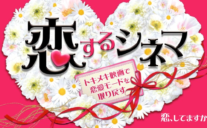店頭映画コーナー 企画・デザイン・コピー制作
