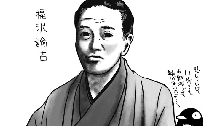 文学家・詩人・俳人を描く
