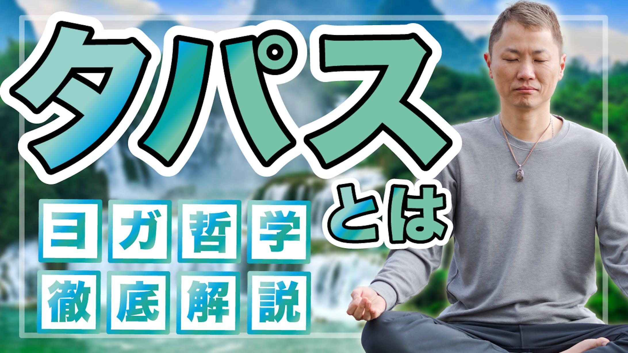 かめちゃんサムネ_2021年5月〜-3