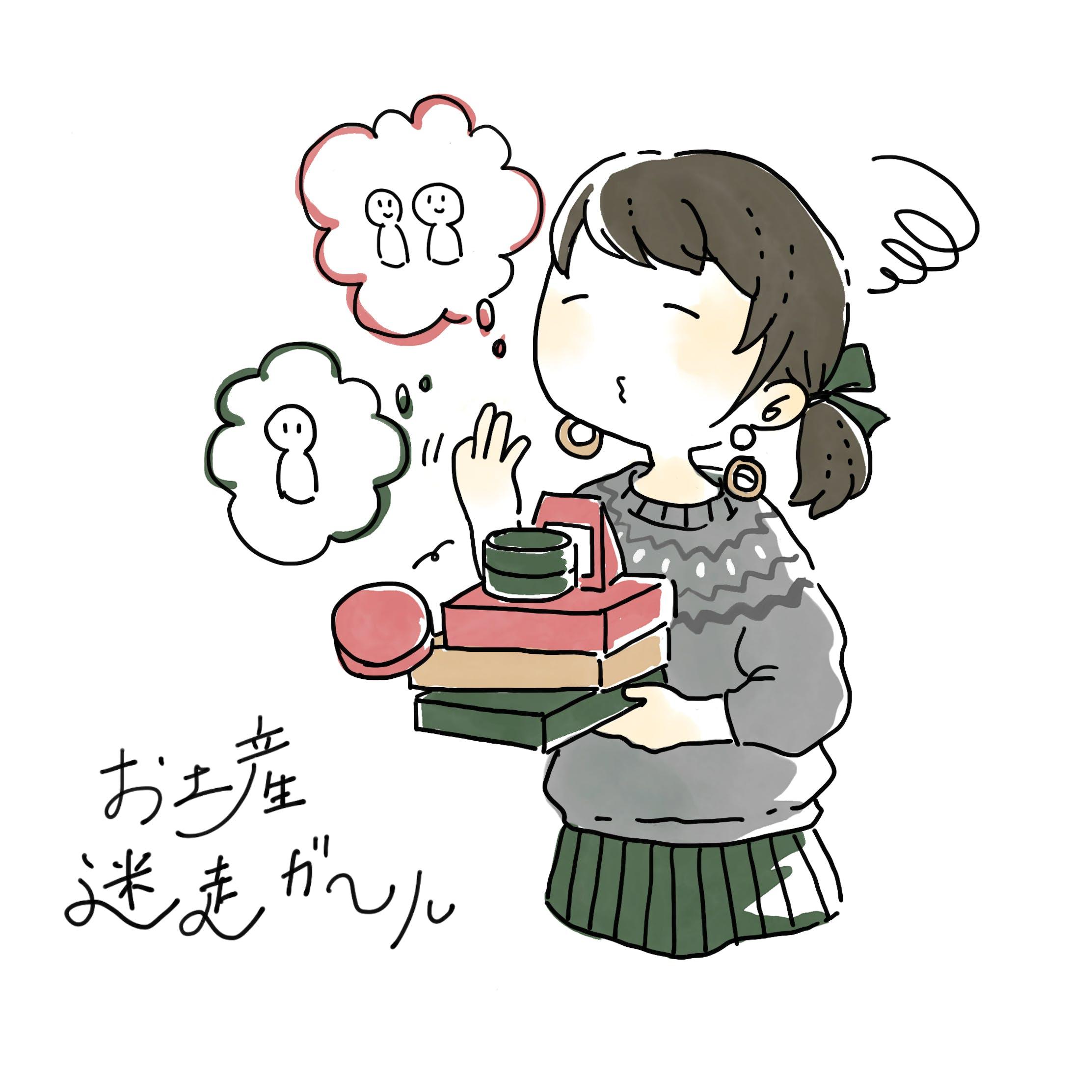 【イラスト】ぶきっちょガール-15