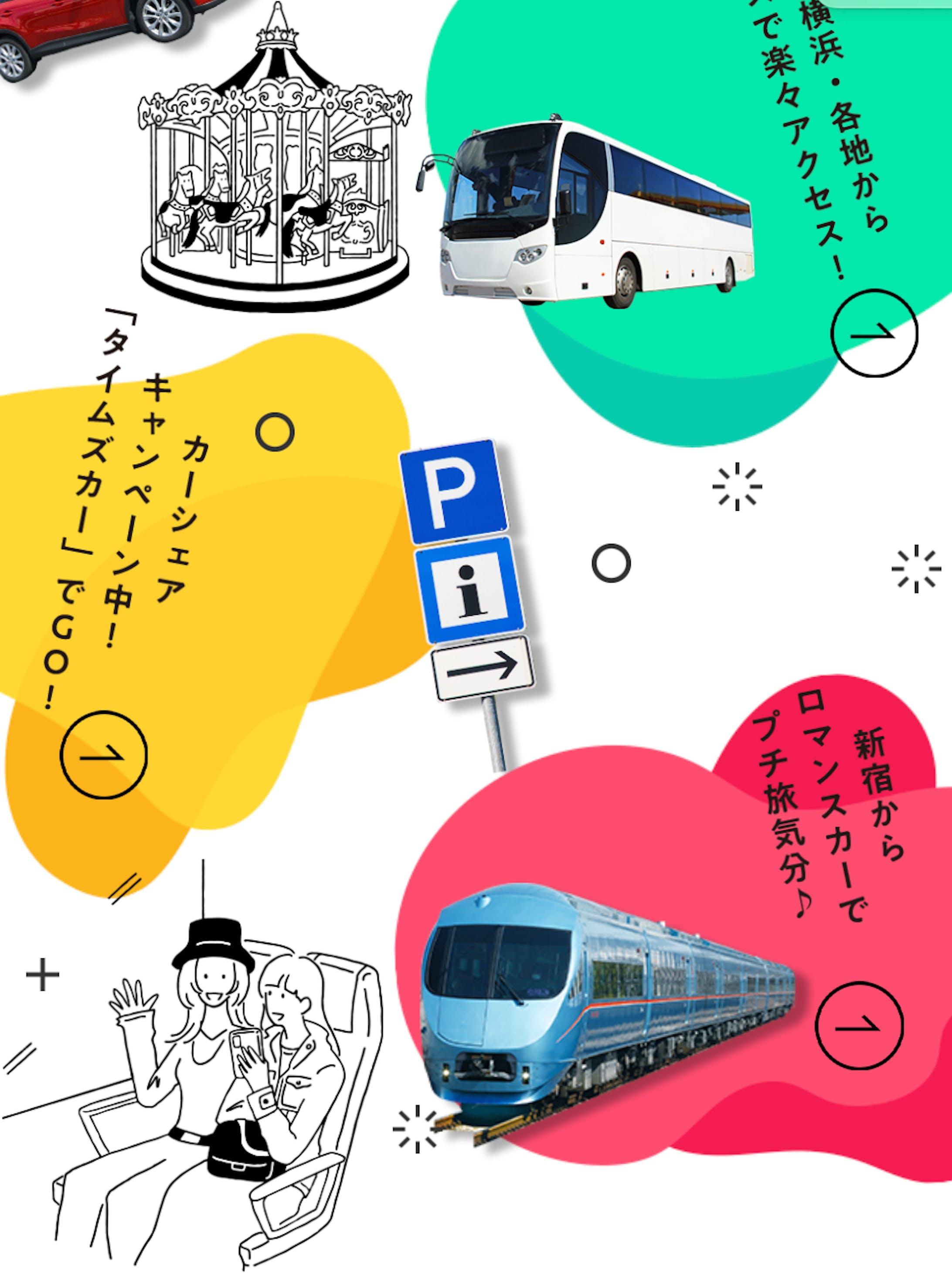 【web】御殿場アウトレット-5