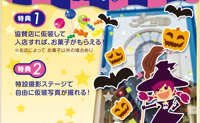 Komagawa Halloween Design & Illustration