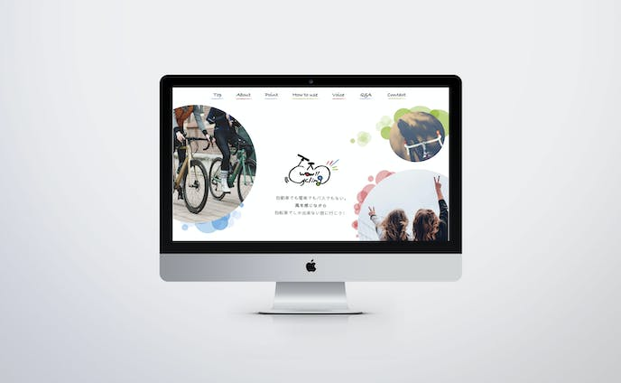 wow cycling  site.