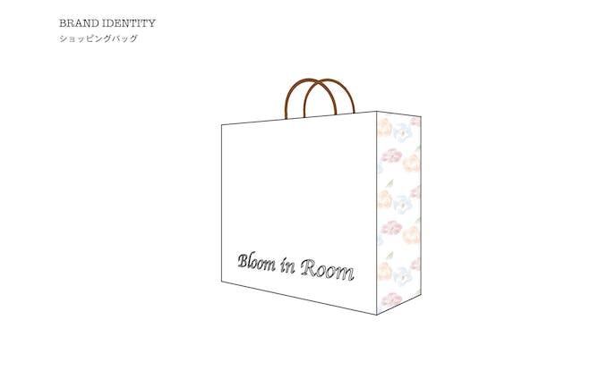"""プレゼンシート、リーフレット 架空ブランド """"Bloom in Room"""""""