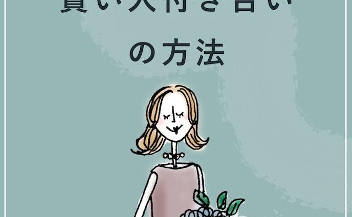 Instagram掲載バナー(株式会社SHE様)