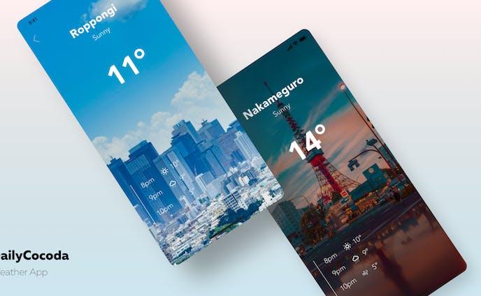 男性向け天気アプリ