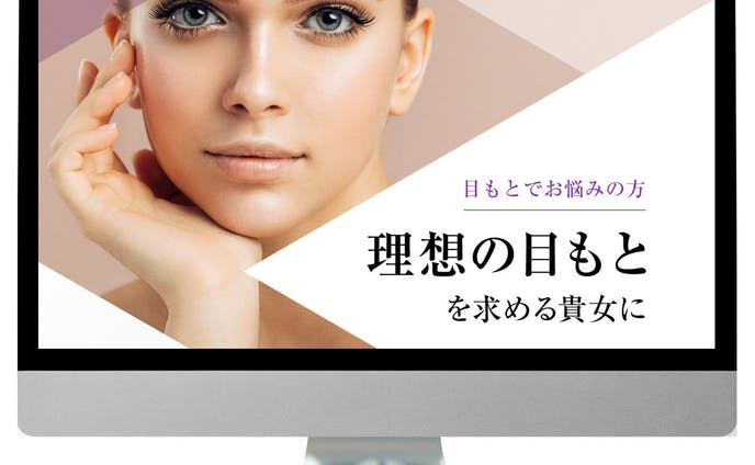Beauty clinic LP
