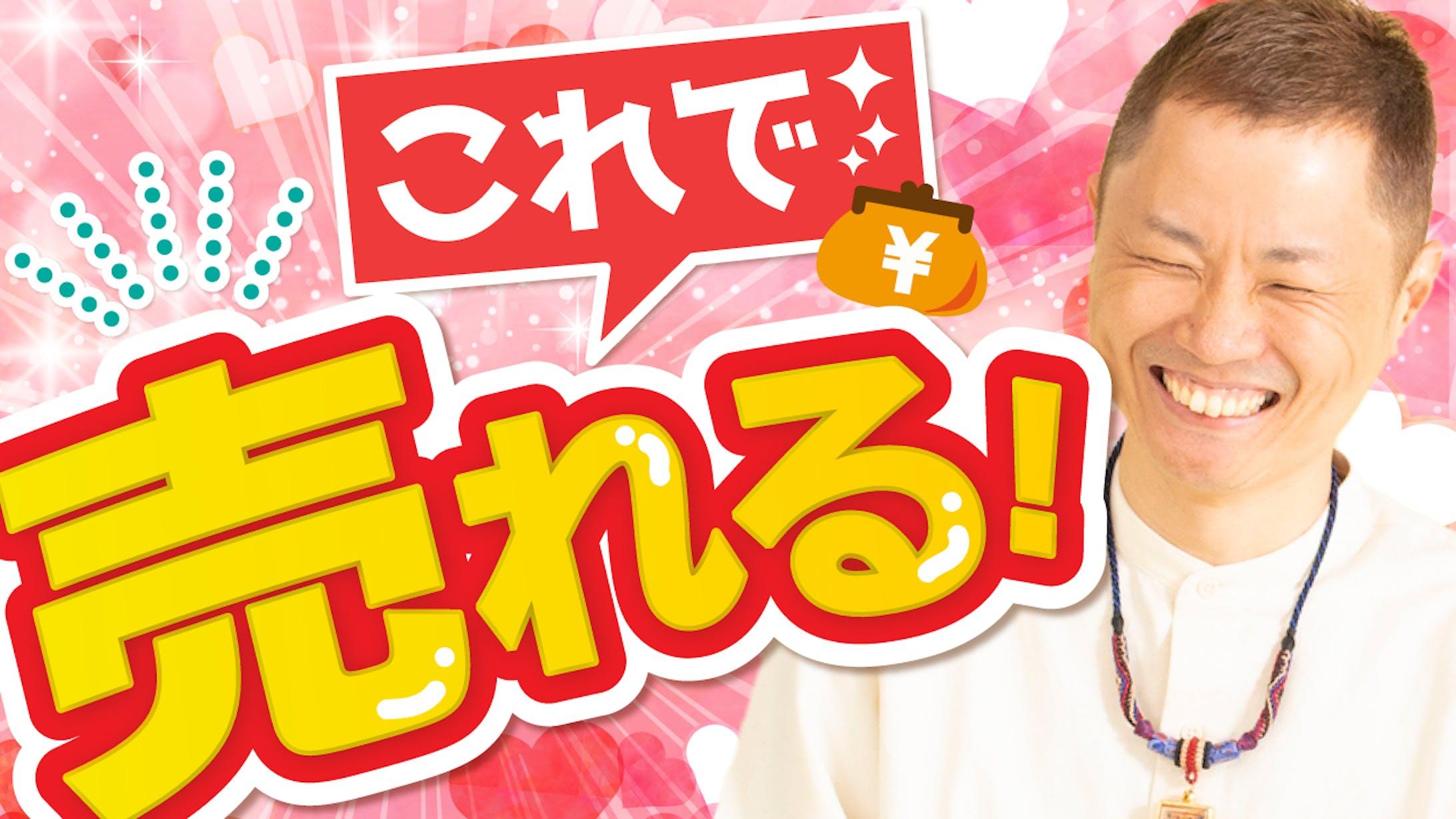 かめちゃんサムネ_2021年5月〜-8