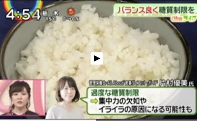 日本テレビOha4!news live