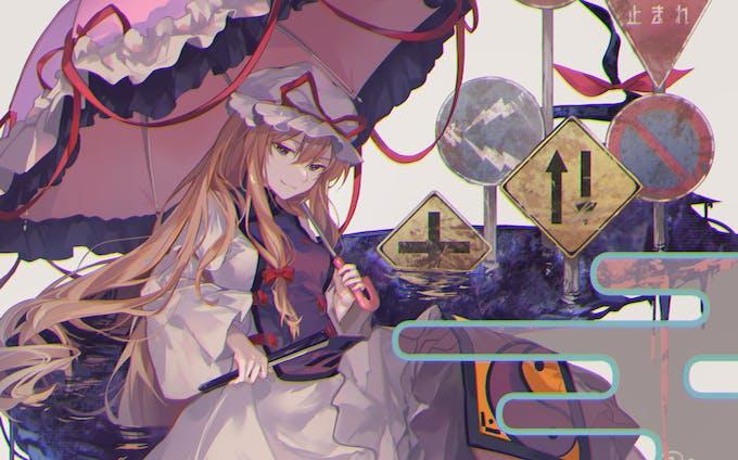 東方Project 八雲紫