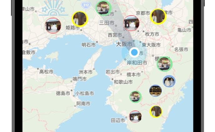 【旅行MAP ECアプリ】MVP構築&デザイン