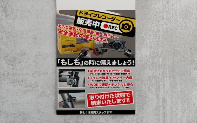 nPLACE ドライブレコーダー フライヤー