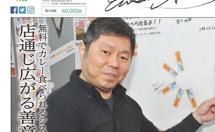 【出版・執筆・編集】エンタメニュース 2020年2月号