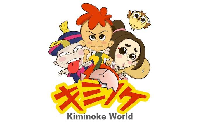 「キミノケ」キャラクターデザイン