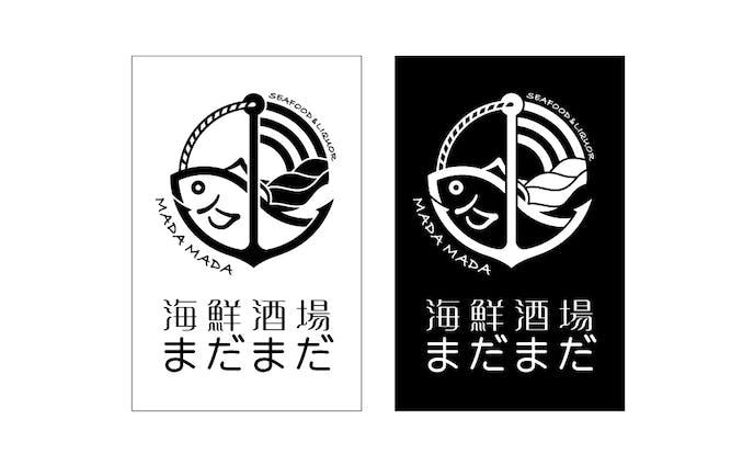 ロゴデザイン「海鮮酒場まだまだ」