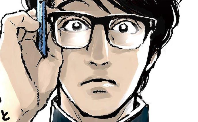 岡村靖幸「あの娘と、遅刻と、勉強と」(東京ニュース通信社)