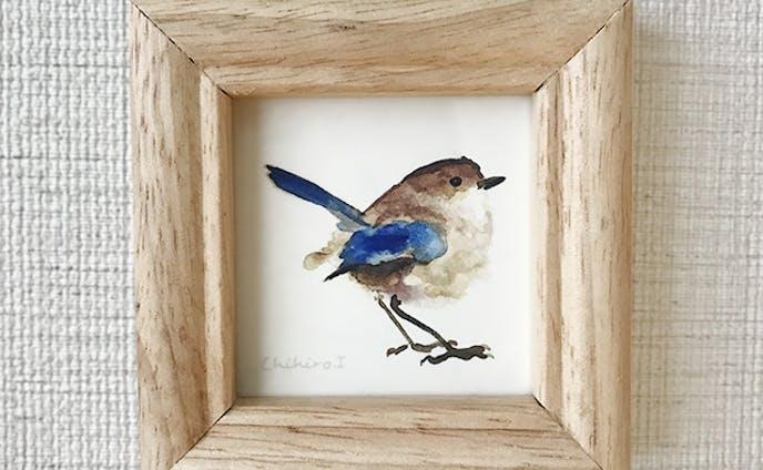 青い小鳥のミニイラスト(インテリア・雑貨)