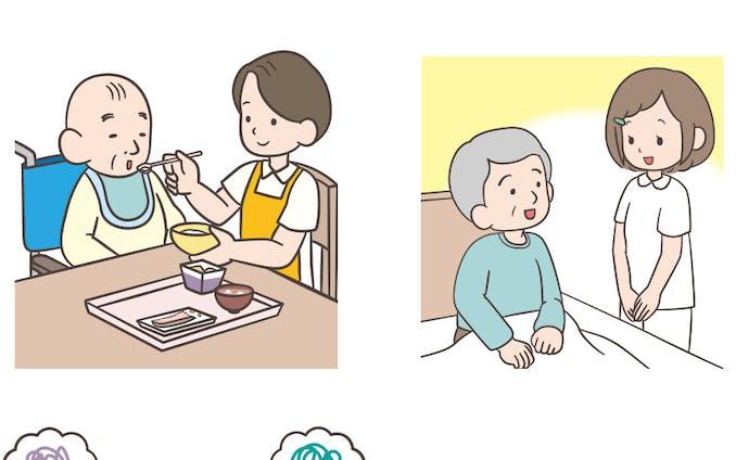 『ナースのための基礎BOOK  これならわかる!循環器疾患の看護ケア』作画担当