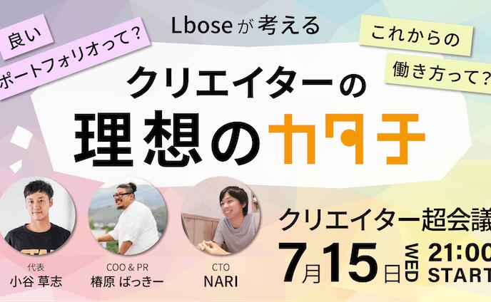【デザイン】バナー
