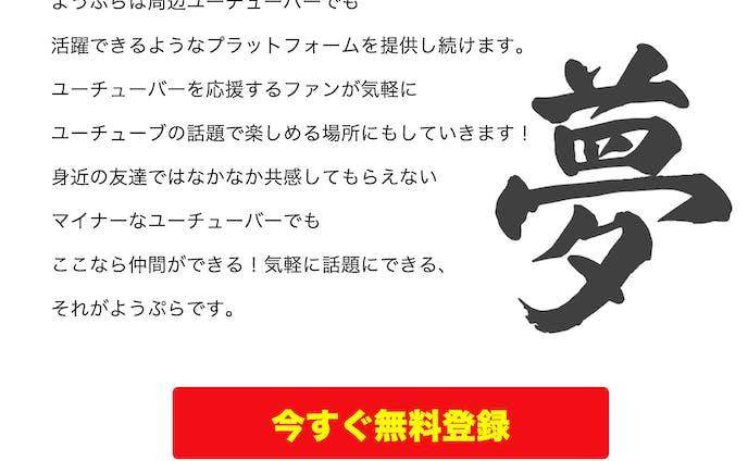 LPデザイン<制作実績>