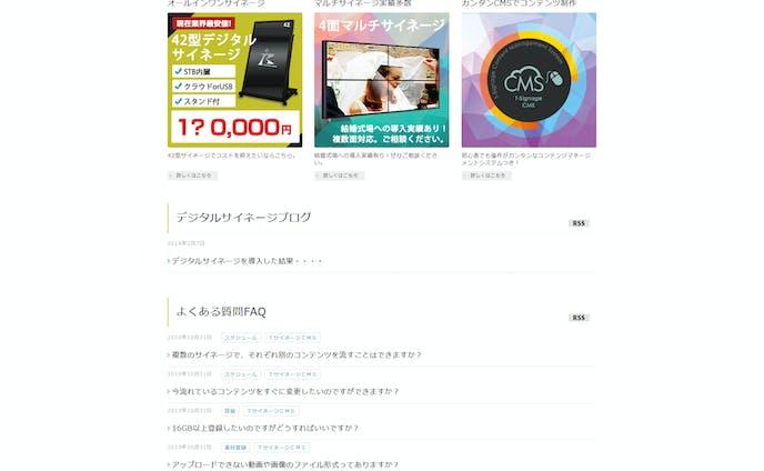 [WEB] Live Rider
