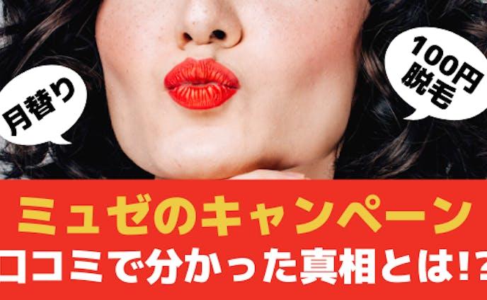 編集・ライター、アイキャッチ