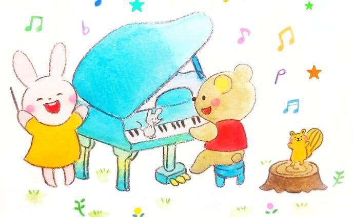 ピアノ教室資料イラスト