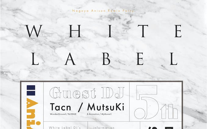 White Label 5th