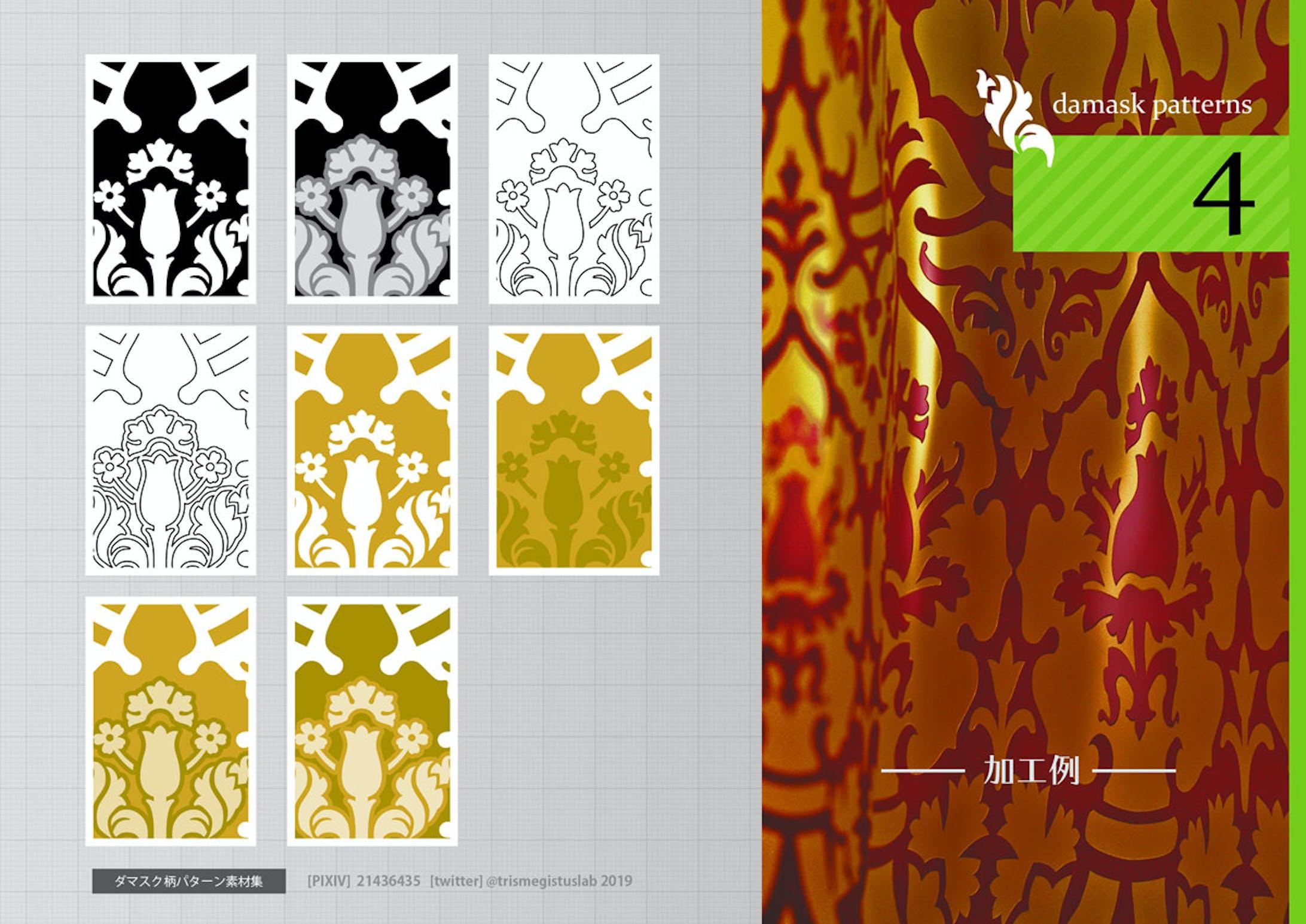 Illustratorでのシームレスパターン作成-5