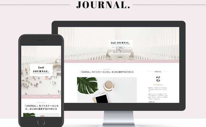 Journal|blog design
