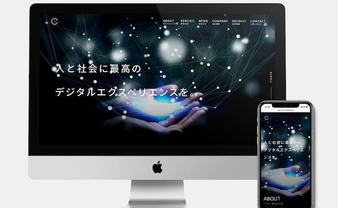 【コーポレート】Cycurity Japan様