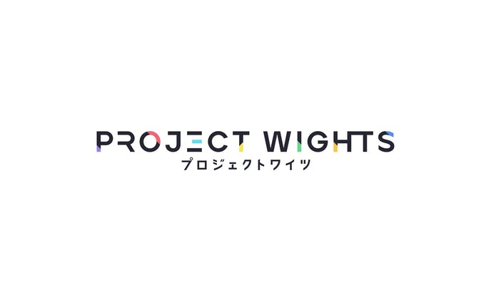 PROJECT WIGHTS - プロジェクトワイツ