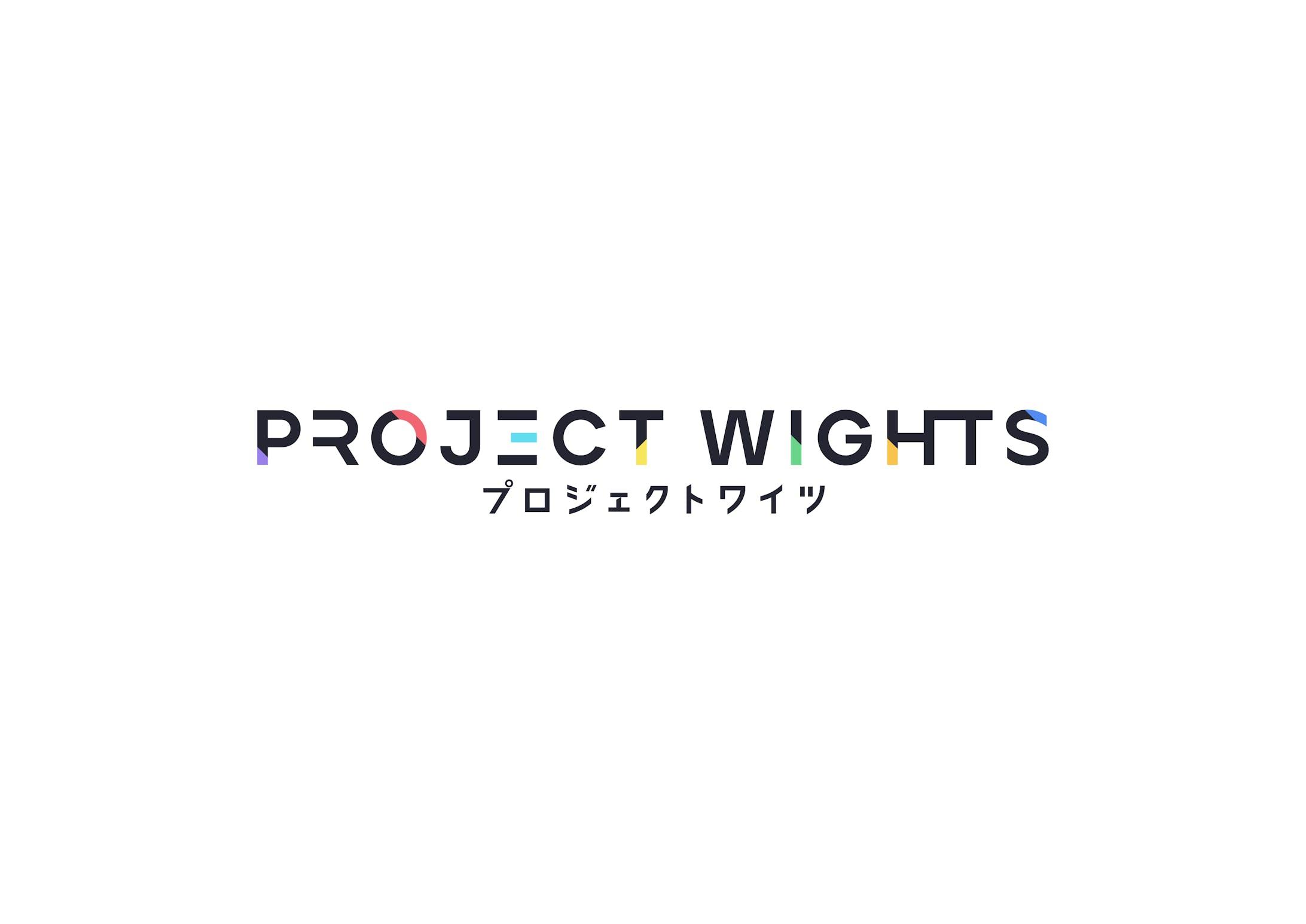 PROJECT WIGHTS - プロジェクトワイツ-1
