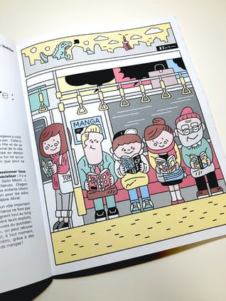 フランスの児童雑誌『Georges』N°Japon(Maison Georges)