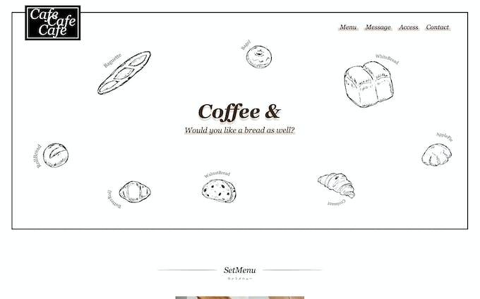 オリジナルデザインカンプ(WEB)・cafecafecafe