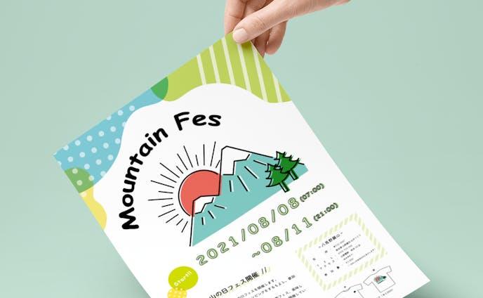 Mountain Fes