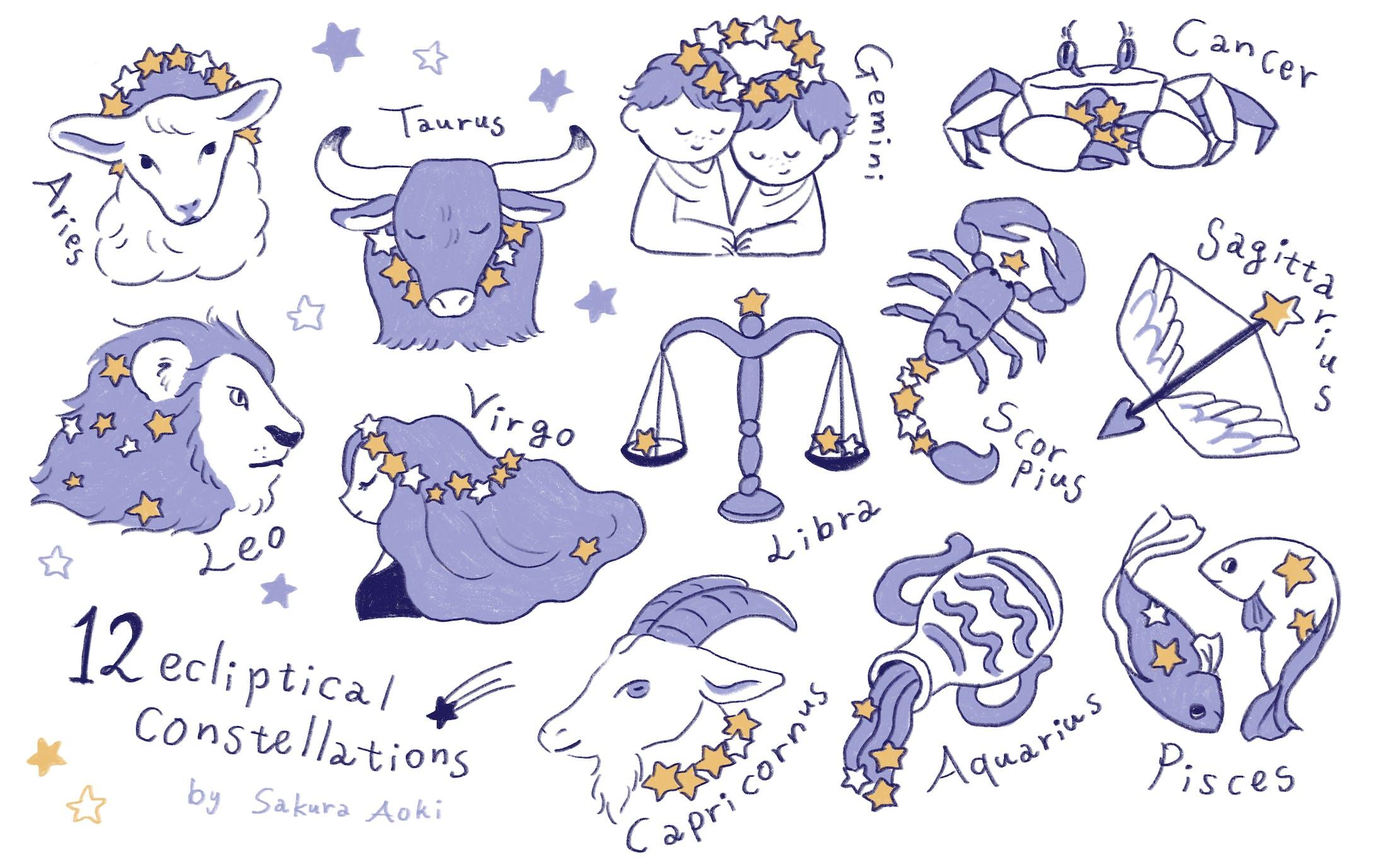12星座イラスト-1