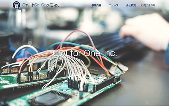 Owl for One の企業サイト